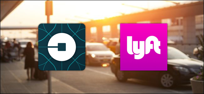 Is lyft going to ipo